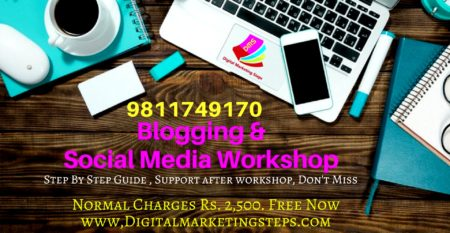 blogging workshop dhan